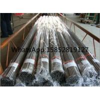 Wholesale Small Diameter Stainless Tubing For Heat Exchanger 304L Corrosion Resistant from china suppliers