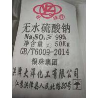 Wholesale 99% Sodium Sulphate Anhydrous CAS NO 7757-82-6 / Glauber Salt PH8-11 from china suppliers