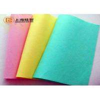 Wholesale Water Absorbency Non Woven Geotextile Fabric , Non Woven Cleaning Cloths from china suppliers