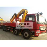 Wholesale Truck Mounted Loader Knuckle Boom Construction Machinery for 12 Ton Cargo Lifting from china suppliers