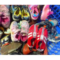 Wholesale Wholesale used shoes/used baby shoes from china suppliers