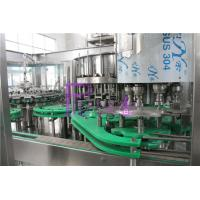 Wholesale 18 Head Automatic Juice Filling Machine Customized For Glass Bottles from china suppliers
