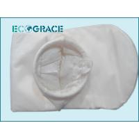 Wholesale 50 Micron Liquid Industrial Filter Bags Cloth PE / PP / PA / Nylon NMO Filter Material from china suppliers
