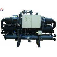 Wholesale Professional Screw Compressor Water Cooling Chiller System for Industry from china suppliers