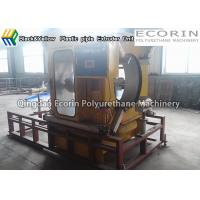 Wholesale Plastic HDPE Extruder Machine , Single Screw Extruders With Planetary Cutter from china suppliers