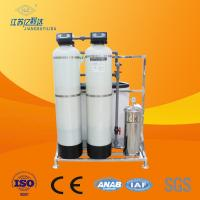 Wholesale Automatic Valves Industrial Water Softening System Reducing Total Hardness from china suppliers