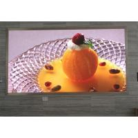 Wholesale Outdoor Full Color HD LED Display with Die Casting Aluminum Cabinet IP65 from china suppliers