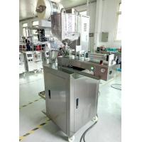 Wholesale Beef sause paste filling packing machine automatic back sealing pouch from china suppliers
