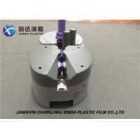 Quality 3.6kg Smart Filling Packaging Mini Tripod 1000 Void Filling Air Pouch Machine for sale