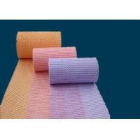 Wholesale Spunlace Nonwoven Industrial Wipes Kitchen Cleaning Cloth with Silk Screen Printing from china suppliers