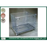 Wholesale Rolling Stainless Steel Wire Storage Containers For Warehouse OEM / ODM from china suppliers