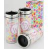 Buy cheap insert paper mug from wholesalers