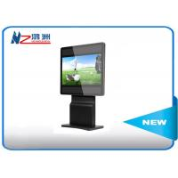 Wholesale Digital multifunction LG touch screen information kiosk with Android OS for malls from china suppliers