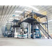 China High Efficiency Poultry Feed Processing Plant With One Year Warranty on sale