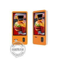 Wholesale Food Store Self service Payment Machine , 32 inch Restaurant Smart Terminal 3G Interactive Windows OS from china suppliers