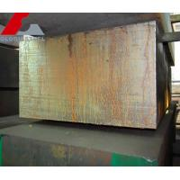Wholesale 1.3243 M35, JIS SKH55 High Speed tool Steels from china suppliers