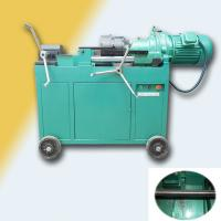 Wholesale Safety Electric Rebar Chaser Threading Machine For Processing Threads Easy Operation from china suppliers