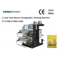 Wholesale Automatic TwoColor Flexographic Printing Machine For Non Woven Fabric Printing from china suppliers