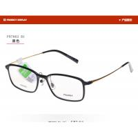Wholesale Square Black Parim Eyeglasses Frames Matched With Metal Temple Royal Style from china suppliers