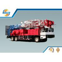 Wholesale 30t Conventional Hydraulic Workover Rig , Oil And Gas Drilling Equipment from china suppliers
