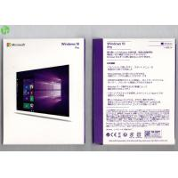 Wholesale Windows 10 Pro Software Customized Japanese Version Windows 10 Professional Retail Box from china suppliers