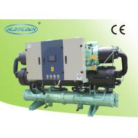 Wholesale Bule Indoor Recirculating Water Chiller , Aluminum Screw Compressor Chiller from china suppliers