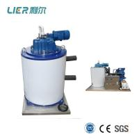 Wholesale Distributor Energy Efficiency Brine Water Ice Flake Evaporator Water Cooling from china suppliers