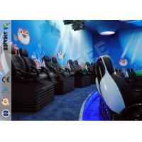 Wholesale Happy Children 5D Movie Theater With Blue Fiberglass Luxury Chair from china suppliers