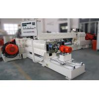 two stage PVC compound plastic extruder