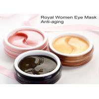 Wholesale Eye Mask Smoothing Anti-sagging Remove Black Eyes and Pouch For Women from china suppliers