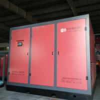 Wholesale 160kw Stationary Two Stage Screw Compressor / Variable Speed Screw Air Compressor for Texitle Mill Machines from china suppliers