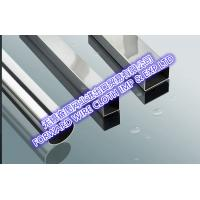 Buy cheap Square Metal Tube Welded Stainless Steel Pipe Perforated Filters Inline Water from wholesalers