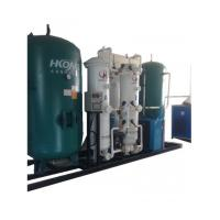 Wholesale Simple Process and Less Equipment Nitrogen Making Machine Nitrogen Generator from china suppliers