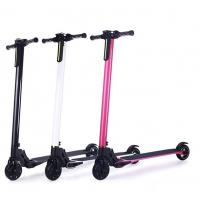 Buy cheap 5 Inch Small Fold Up Electric Scooter 250W Motorized Razor Scooter from wholesalers