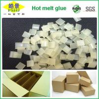 Wholesale High Soften Point Hot Melt Glue Granule Yellow Transparent For Packaging from china suppliers