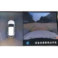 Wholesale 3D  Reversing system , 360 AVM with HD DVR in Real Time, Loop Recording, Bird View System from china suppliers