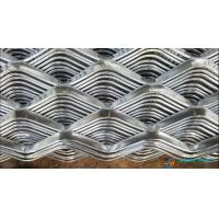 Wholesale 100*200mm Excellent Corrosion Resistance Aluminum Expanded Metal ASTM Standard from china suppliers
