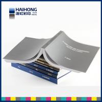 Buy cheap 250 g/m² two sides coated art paper for paperback book printing and binding from wholesalers