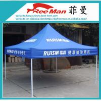 Quality Blue Heavy Duty Folding Gazebo Tent For Promotional Event , Steel Frame for sale