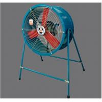 Wholesale FA Rice Winnowing Fan (FA-50) from china suppliers