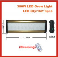 Wholesale 300 led uv grow light with remote timer hydroponics led plant growing lamp from china suppliers