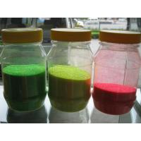"Wholesale Size 1/128"" Glitter Pigment PET Powder Glitter Powder Christmas Pigment from china suppliers"