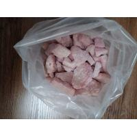 Wholesale Pink M1 MDMA Research Chemical Intermediates Reactive Pharmaceutical from china suppliers