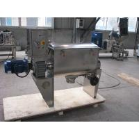 Quality 120L - 180L Powder Small Mixing Machine Stainless Steel / Ribbon Blenders for sale