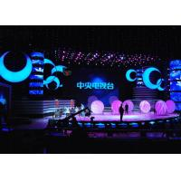 Wholesale P3 Super HD Rental LED Displays , stage background led screen Die casting Cabinet from china suppliers