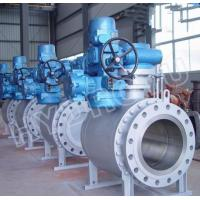 Wholesale DN 50 - 1000 mm Motorized Flanged Globe Valve / Spherical Valve for high head hydro turbine from china suppliers