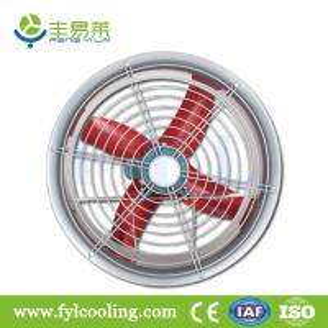 Wholesale FYL B series wall axial fan/ blower fan/ ventilation fan from china suppliers
