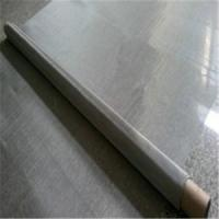 Wholesale 120x120 0.08mm stainless steel wire mesh from china suppliers