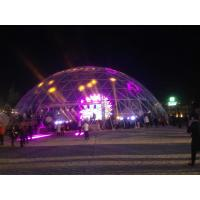 Buy cheap Transparent pvc fabric Geodesic Dome Tent , exhibition or party tent marquee from wholesalers