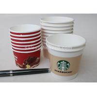Wholesale Multi Colored Stripes Dome Paper Ice Cream Cups With Wooden Spoon 8oz from china suppliers